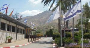 Golanhöjderna norr om kibbutz Ein Gev som ligger vid Galilesjöns österstrand
