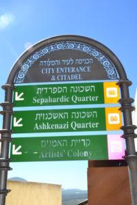 Skylt vid ingången till gamla stan i Safed